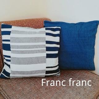 Francfranc - ネイビークッションカバー2点セット Franc franc