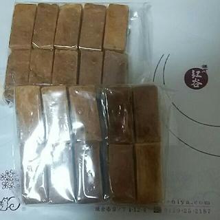 鎌倉紅谷クルミッ子こわれ20個(菓子/デザート)