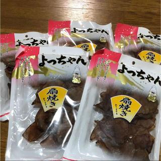 おつまみ  よっちゃん  扇焼き   5セット(乾物)