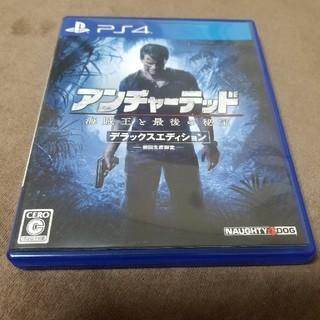 PlayStation4 - アンチャーテッド 海賊王と最後の秘宝