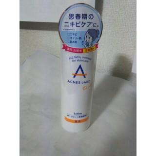 アクネスラボ(Acnes Labo)のアクネスラボローション(洗顔料)