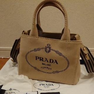 PRADA - 新品未使用☆プラダ☆カナパS