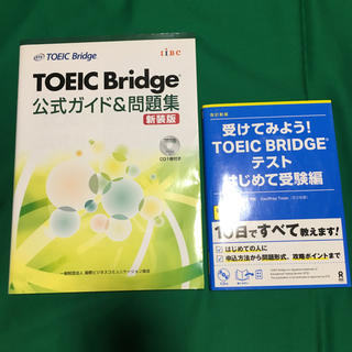 TOEIC bridge