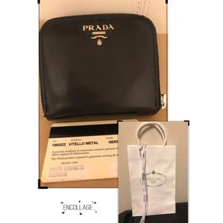 PRADA - プラダ 黒 皮財布