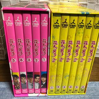 アラシ(嵐)の花より男子 DVD-BOX(TVドラマ)