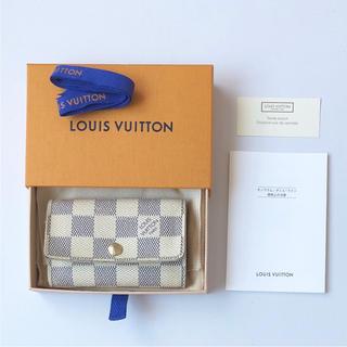 ルイヴィトン(LOUIS VUITTON)のルイヴィトン ダミエ 6連キーケース(キーケース)