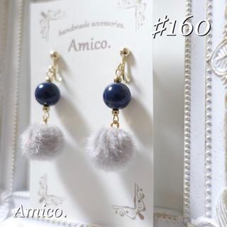 160 earring(pierce)