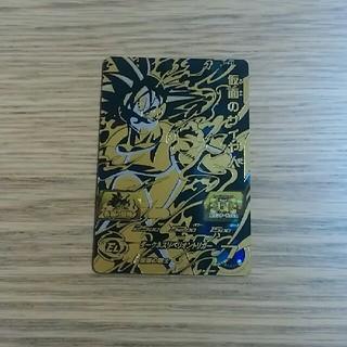 ドラゴンボール(ドラゴンボール)の仮面のサイヤ人 ドラゴンボールヒーローズ(シングルカード)