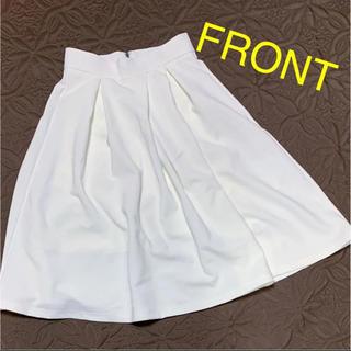GU - GU  膝下フレアスカート