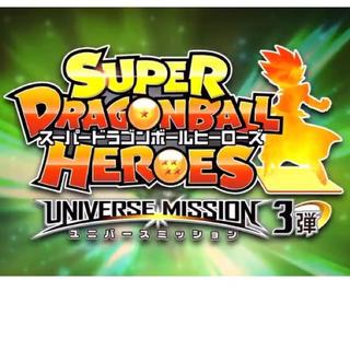 ドラゴンボール(ドラゴンボール)のメープル様専用 スーパードラゴンボールヒーローズ(Box/デッキ/パック)