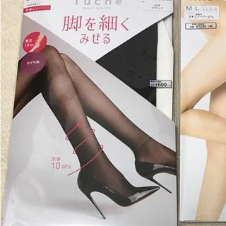 アツギ(Atsugi)の新品未使用ATSUGI ☆GUNZE ストッキング(タイツ/ストッキング)