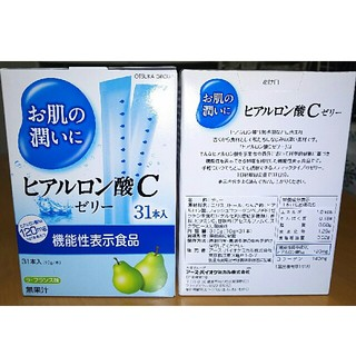 アースバイオケミカル(アースバイオケミカル)のもも様専用💓ヒアルロン酸Cゼリー(コラーゲン)