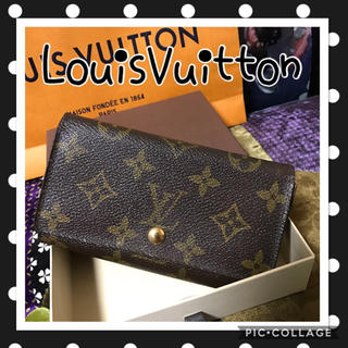 LOUIS VUITTON - 確実正規品✳︎ルイヴィトンモノグラム✳︎ヴィンテージ2つ折財布ルイヴィトン財布