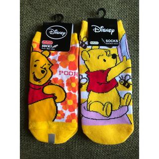 ディズニー(Disney)のくまのプーさん レディースソックス 2足セット(ソックス)