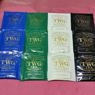 【TWG TEA】4種12袋★組み合わせ変更OK(茶)