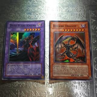 ユウギオウ(遊戯王)の遊戯王英語版スーパー二枚(シングルカード)