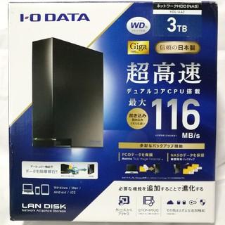 アイオーデータ(IODATA)のほぼ未使用 HDL-AA3 3TB ネットワーク接続ハードディスク NAS(PC周辺機器)