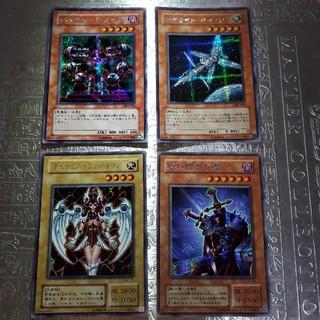 ユウギオウ(遊戯王)の遊戯王シークレット4枚セット(シングルカード)