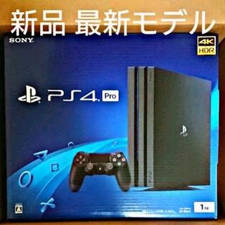 PlayStation4 - 新品 PS4Rro  2018年9月最新モデル CUH-7200 1TB 黒