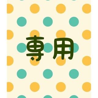 ユーハミカクトウ(UHA味覚糖)の送料無料【45%OFF】未開封■グミサプリ■UHA味覚糖~乳酸菌~■4袋セット■(その他)