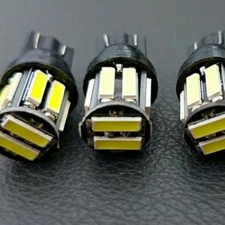 ✴4個セット!◆超烈光 LED ポジション球 超広角 白色 T10 SMD10発
