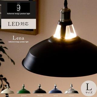 新品■Lena■ペンダントライトシーリングライト Lサイズ ベージュ LED(天井照明)
