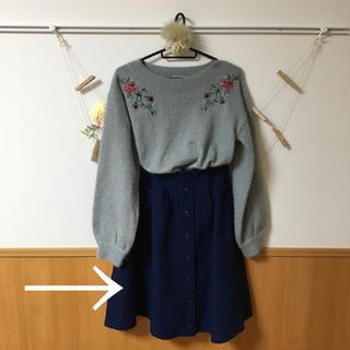 ジエンポリアム(THE EMPORIUM)のTHE EMPORIUM 前ボタンスカート(ひざ丈スカート)