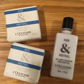 ロクシタン(L'OCCITANE)のロクシタン 石鹸 ボディジェル(ボディソープ / 石鹸)