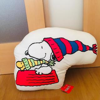 SNOOPY - スヌーピー クッション ダイカット 枕 アップリケ もっちりクッション