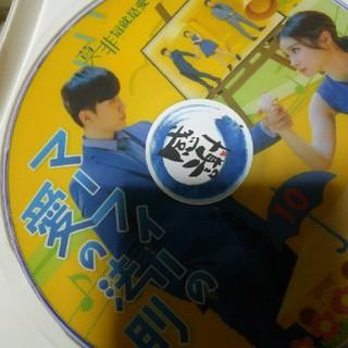 DVD全巻(TVドラマ)