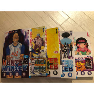 ハンター(HUNTER)のハンターハンター 27巻〜31巻 セット(少年漫画)