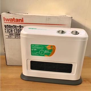 Iwatani - [未使用]イワタニ セラミックヒーター
