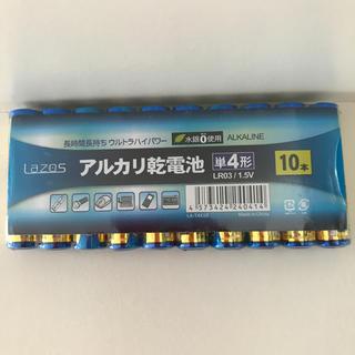 アルカリ乾電池 単4