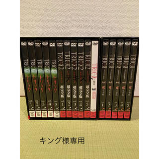TRICK DVDBOX (TVドラマ)