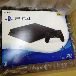 PlayStation4 - 紗季様専用プレイステーション4 CUH-2200A