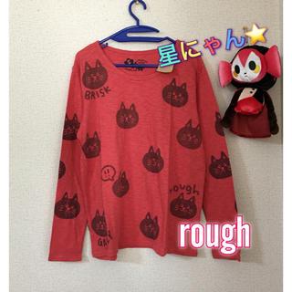 ラフ(rough)のラフ rough 猫 いっぱい ロングTシャツ 新品未使用 タグ付き(Tシャツ(長袖/七分))