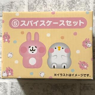 カナヘイ ピスケとうさぎ 当りくじ Family Mart スパイスケースセット