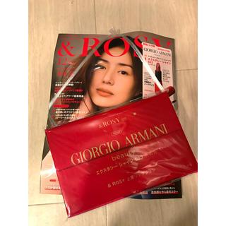 アルマーニ(Armani)の新品 アンドロージー &ROSY 12月号 雑誌&付録(ファッション)