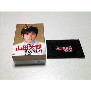 新同 初回限定版 山田太郎ものがたり DVD-BOX 嵐 二宮和也 櫻井翔(TVドラマ)