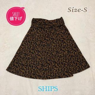 シップス(SHIPS)の【美品】SHIPS スカート 秋冬 シップス(ひざ丈スカート)