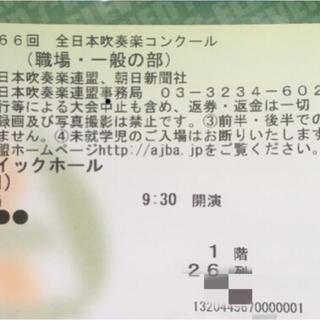 第66回全日本吹奏楽コンクール 職場・一般の部 10/28(その他)