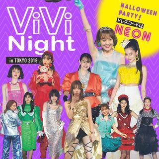 vivi night取引様専用(その他)