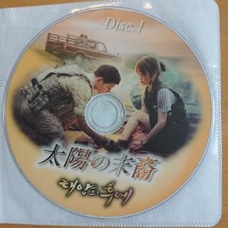 太陽の末裔 DVD(TVドラマ)