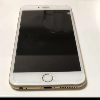 Iphone6 S➕128 ゴールド Docomo 美品
