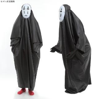 ハロウィン コスプレ カオナシ風 子供から大人用 3点セット コスチューム 仮装