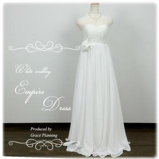 ウエディングドレス エンパイア シフォン 二次会 ドレス ウエディング