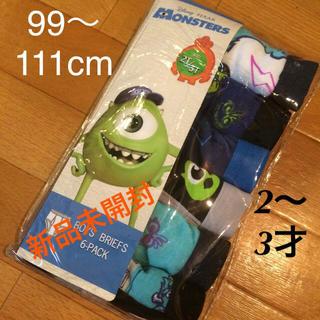 Disney - ⭐️キッズ  パンツ   モンスターズインク     2〜3才