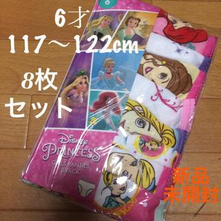 Disney - ⭐️キッズ  ショーツ プリンセス 6才