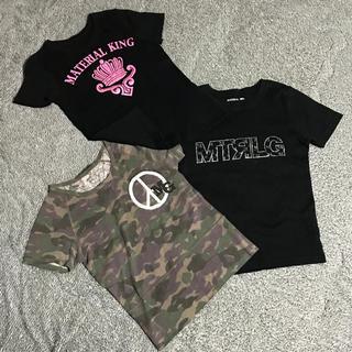 MaterialGirl - マテリアルガール Tシャツ 3枚セット