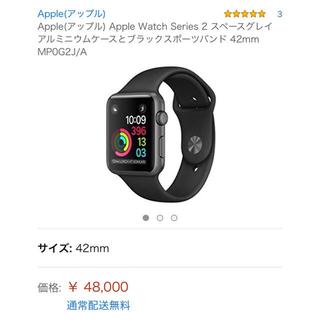 アップルウォッチ(Apple Watch)のApple Watch S2 42mm(腕時計(デジタル))